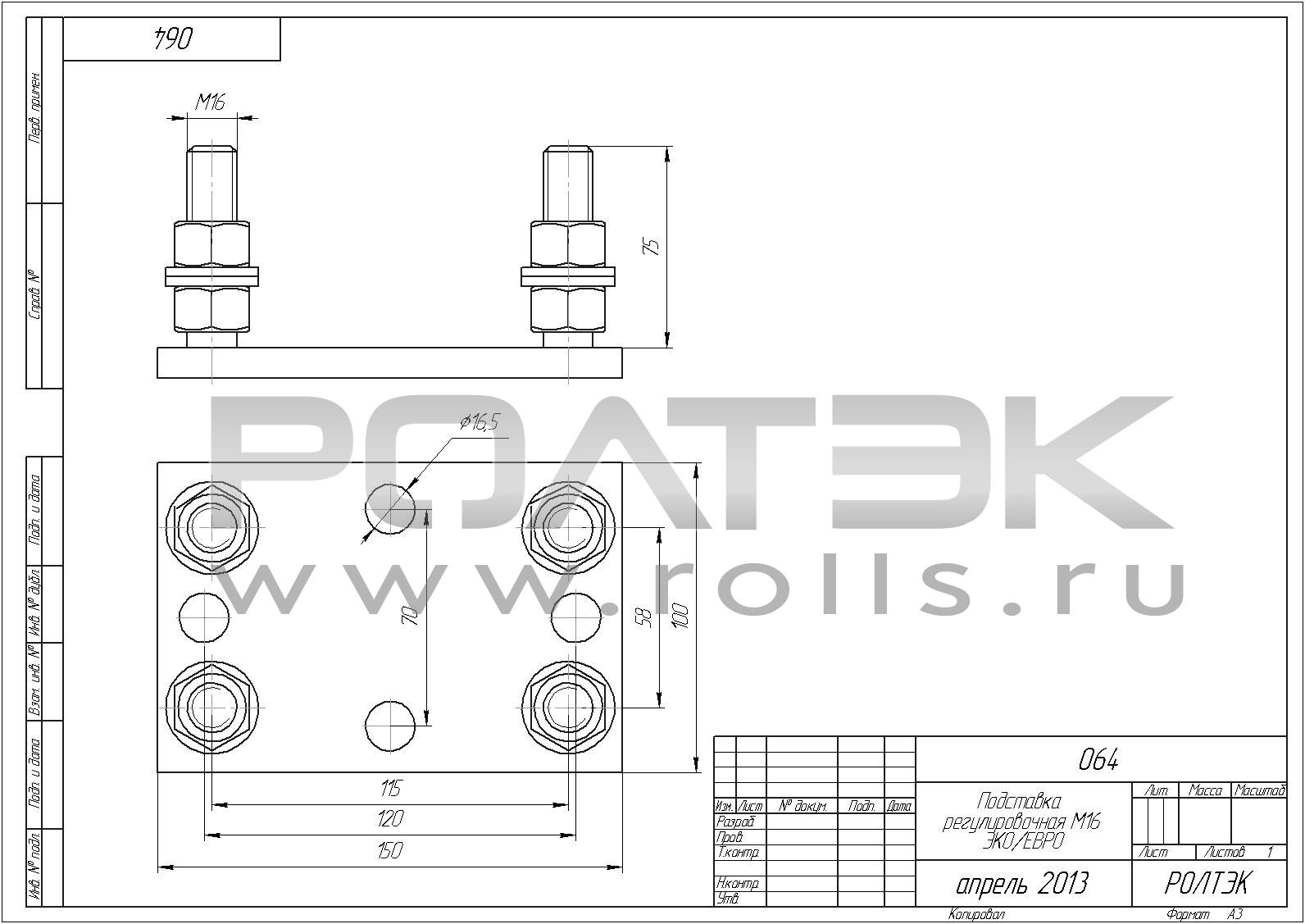 064 Подставка регулировочная М16 ЭКО ЕВРО